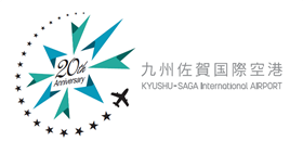 Logo mark of the 20th anniversary of the Kyushu Saga International Airport opening of a port