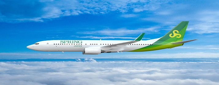 Spring Airlines banner (we open with the other window)