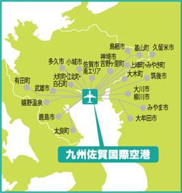 H30.4-机场大巴区域