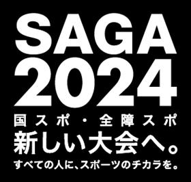 SAGA2024 로고