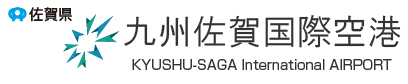 Saga Saga Kyushu Saga International Airport