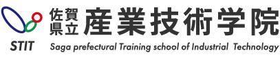 佐賀県立産業技術学院