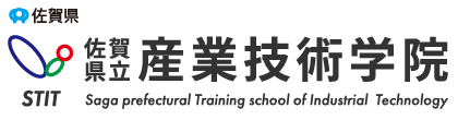 사가현 산업 기술 학원