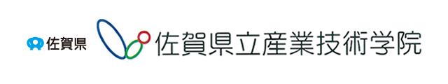 佐賀県 産業技術学院(スマホ版)