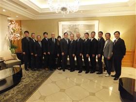 대만 일본 관계 협회