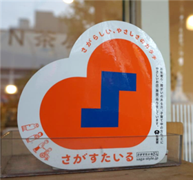 Sticker of mark