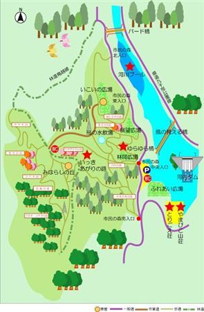 고치(시민의 숲) 생활 환경 보전 숲