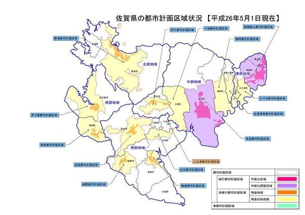 佐賀縣的都市計畫區域狀況
