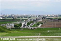 有明嘉濑河大桥