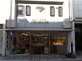 有限公司mizuta店铺照片