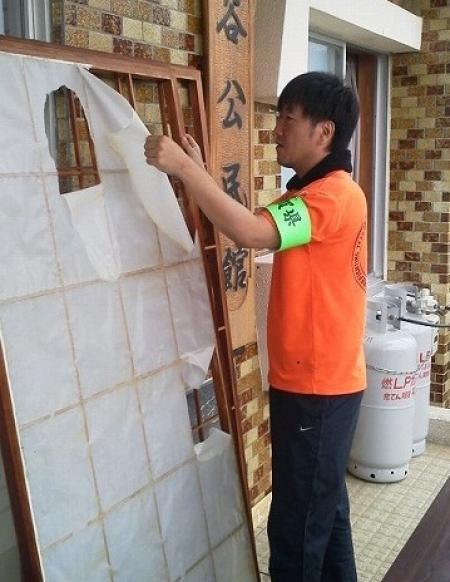 Sliding paper-door cho*