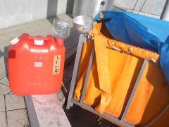 Photograph: Polyethylene tank
