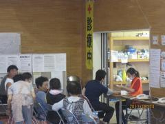 移动诊疗所