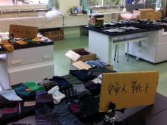 Photograph: Distribution society of socks