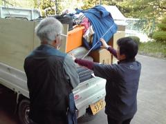 Photograph: Moving