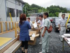 Arita ware distribution