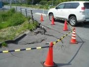 The ground subsidence