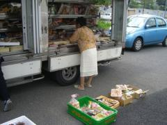 Moving sale fishmonger