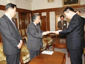 We submitted report to the Governer on March 31, 2005