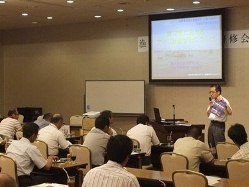 水產學研討會