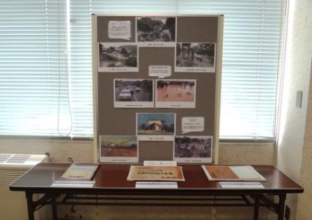 Photograph 3 of display