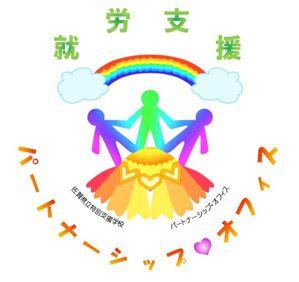 佐賀県立佐賀高等学校