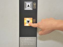 Photograph: Button of elevator