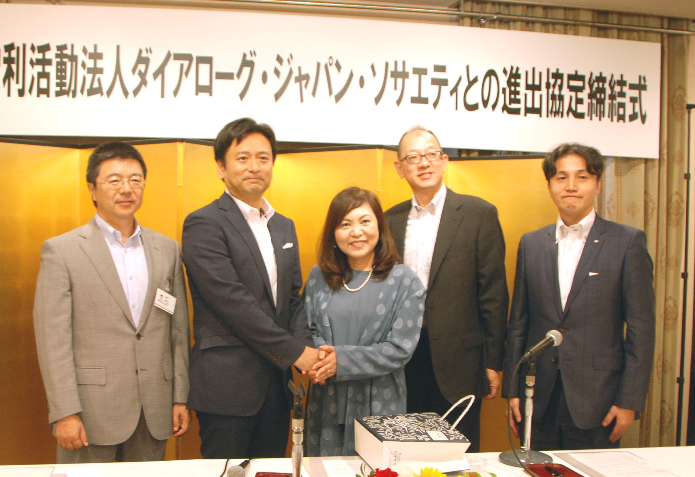 Dialogue agreement conclusion photograph