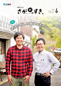 June, 2019 issue cover