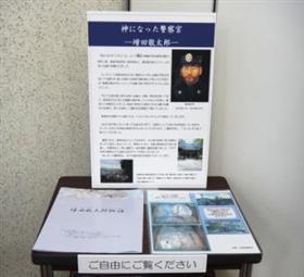 展覽風景2