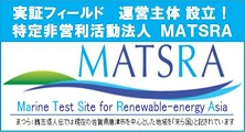 Non profit organization MASTRA