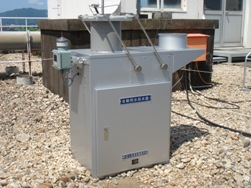 Automatic rainwater collection device