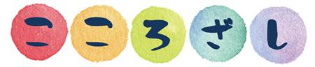 Want to be; spot logo mark 1