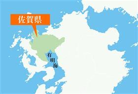 佐贺县地图