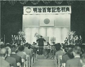 100年纪念典礼