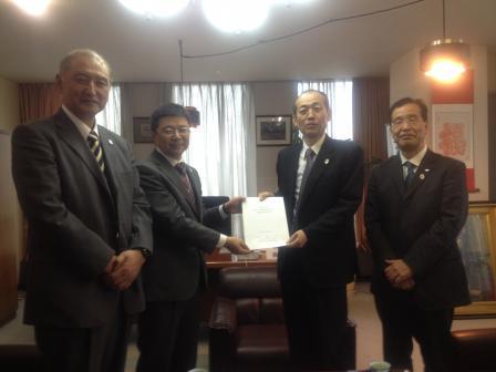 Japan Amateur Sports Association