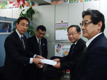 日本殘疾人運動協會