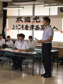 Mr. 01_ Vice Principal Eguchi greetings