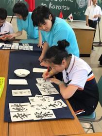 11_ calligraphy 1