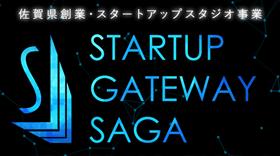 Startup Gateway SAGA