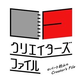 創造者文件標識