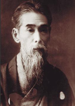 Kaijiro Notomi