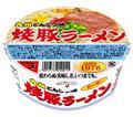 Sanpo烤豬排拉面(小)