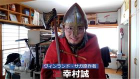 幸村老师messejikyapucha