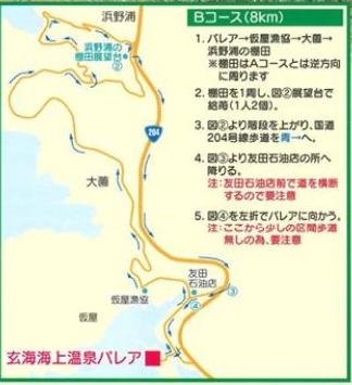 滨野浦的棚田(玄海町)的行走8km套餐