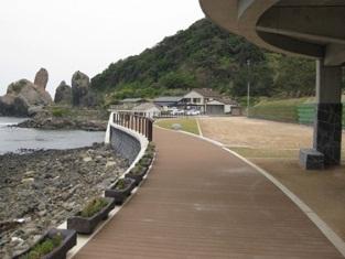 Tategami rock maintenance photograph