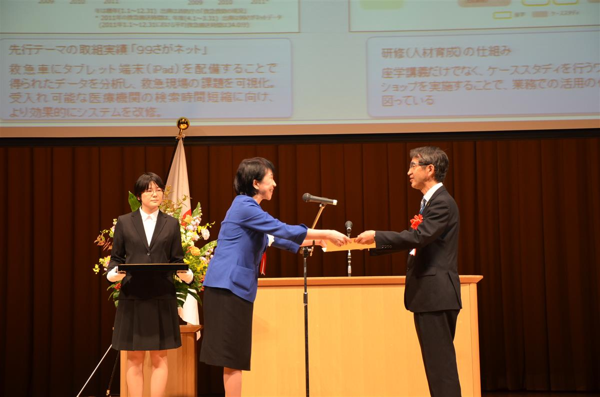 Minister of Internal Affairs and Communications Takaichi confers testimonial